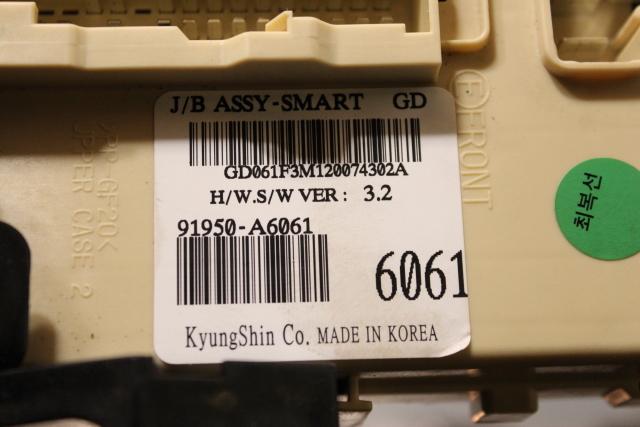 Hyundai i30 - Fuse Box